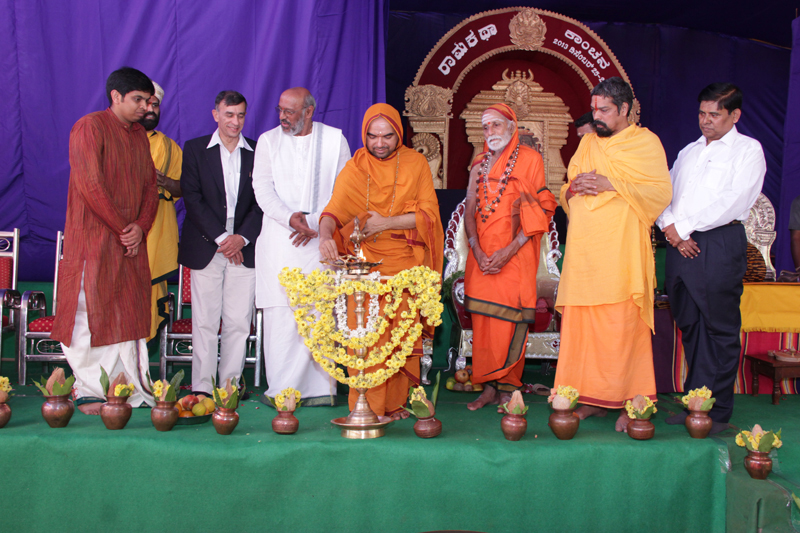 60th Year, Ramakatha at Kanchana inaugarated by His Holiness Jagadguru Shankaracharya Shri Shri Raghaveshwara Bharathi Swamiji