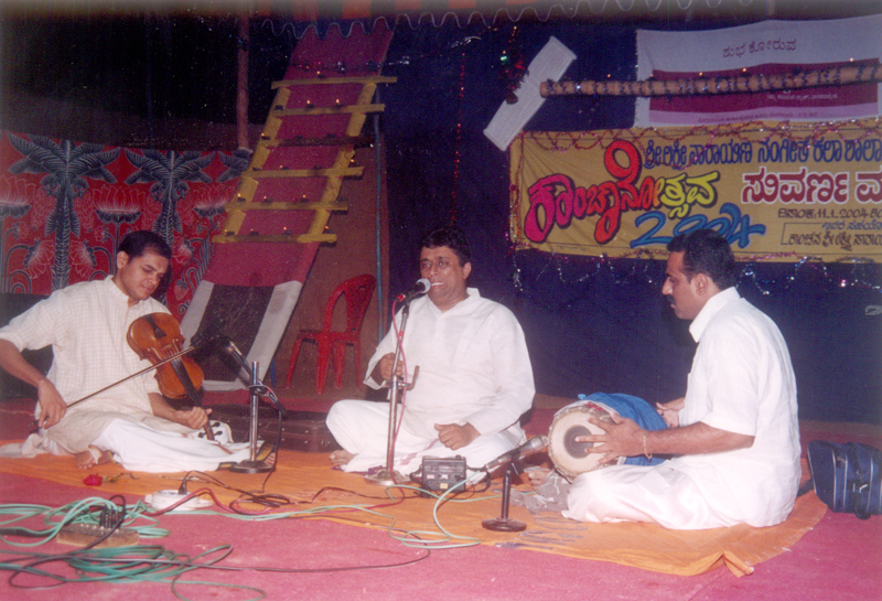 50th Year, Vocal-Sanjay Subramanian, Violin-Vittal Rammurthy, Mridangam- KU Jayachandra Rao